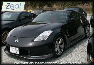 FAIRLADY Z owner's club Zeal kobe member kou380z 380RS Z33