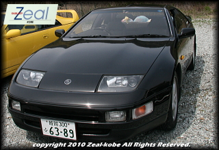 FAIRLADY Z owner's club Zeal kobe member you/Z32