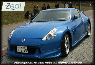 FAIRLADY Z owner's club Zeal kobe member Tsuchino Z34