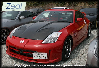 FAIRLADY Z owner's club Zeal kobe 副代表 nobunaga Z33