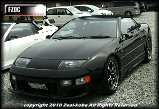 FAIRLADY Z owner's club FZOC member's 牛〇屋 Z32