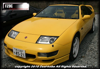 FAIRLADY Z owner's club FZOC member's Z32