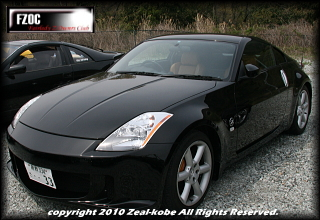 FAIRLADY Z owner's club FZOC member's Z33