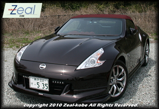 FAIRLADY Z owner's club Zeal kobe member R-34 Z34 ROADSTER
