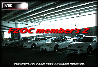 FAIRLADY Z owner's club FZOC