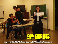 2008.12.14 SUN Zeal kobe MIDNIGHT PARTY 準優勝 Rie?