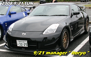 FAIRLADY Z owner's club Zeal kobe 9月期ツーリング 幹事 itoryo Z33
