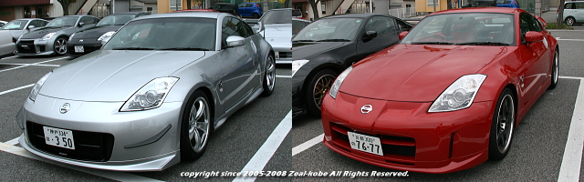 FAIRLADY Z owner's club Zeal kobe 9月期ツーリング TAKA & nobunaga Z33