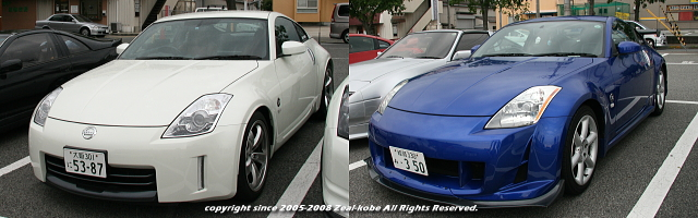 FAIRLADY Z owner's club Zeal kobe 9月期ツーリング Nozawa & HIDE Z33