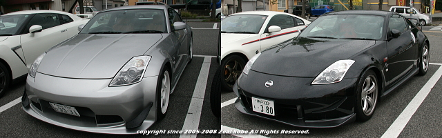 FAIRLADY Z owner's club Zeal kobe 9月期ツーリング Keio & kou380z Z33