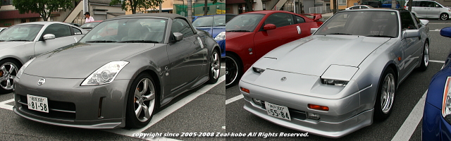 FAIRLADY Z owner's club Zeal kobe 9月期ツーリング morita Z33 & nagata Z31