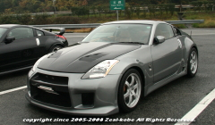 Zeal kobe manager Z33 R-34