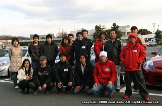 2008 Zeal kobe New Year Free Meeting by 1/3 participant