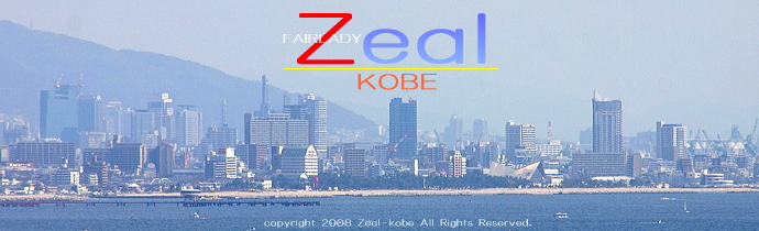 FAIRLADY Z owner's club Zeal kobe MARCH Touring by 3.16